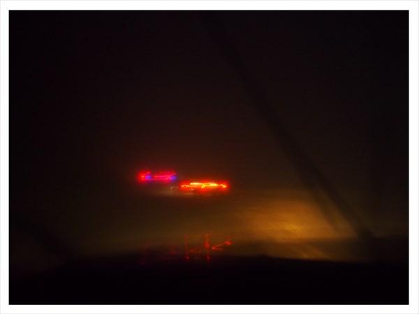 90 - упала тьма и дождь с туманом