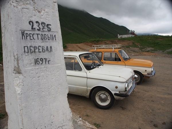на фото: Перевал Крестовый, высшая точка