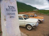 Перевал Крестовый, высшая точка