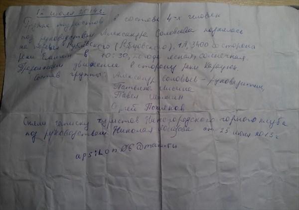 Pz_rublevskogo_2