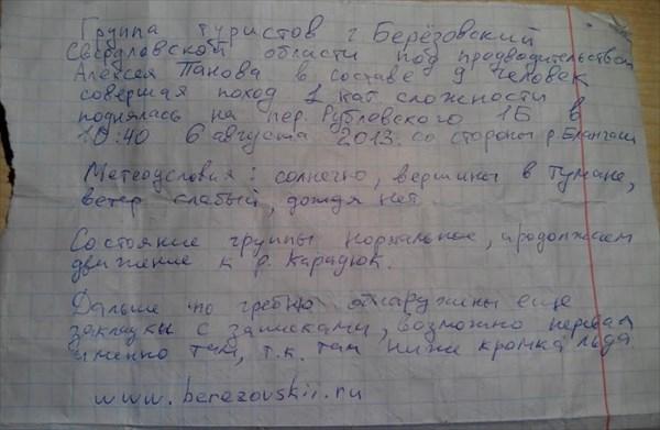 Pz_rublevskogo_4