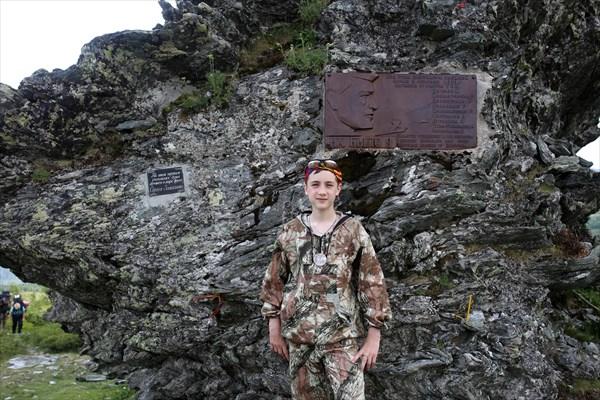 Ян. Фото у останца с монументом.
