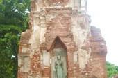 Ват Махатхат