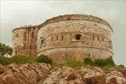 Fortress Arza