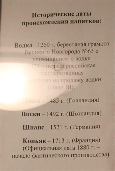175-Даты