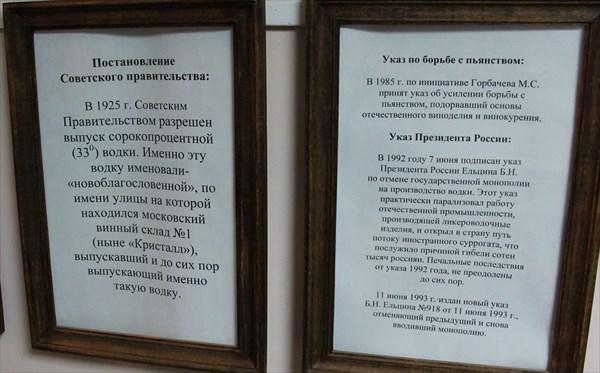 212-Суррогат