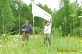 Флаг поднять!