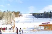 Meander Skipark – Oravice