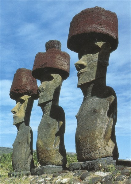 Остров Пасхи
