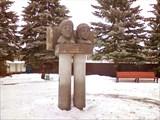 Ярополец, памятник Ленину и Крупской