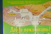 План Большой Азишской пещеры