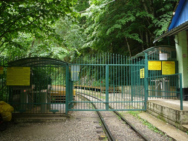 Станция Гуамка. Выезд из ущелья