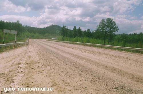 Траса Амур, около Сбегов.