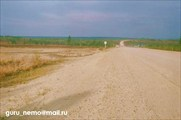 Траса Амур, около Аксёново-Зиловского