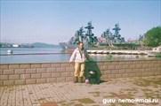 Набережная Владивостока.