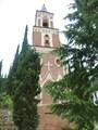 Колокольня собора Святого Георгия