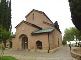 Собор Святого Георгия и Святой Нины