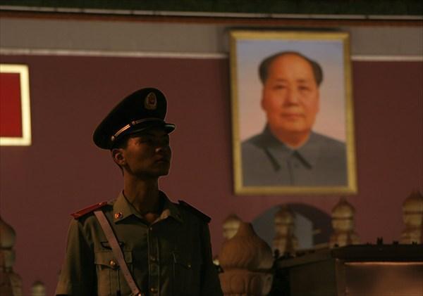 Army-i-mao