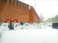 4. Вязьма - Смоленск