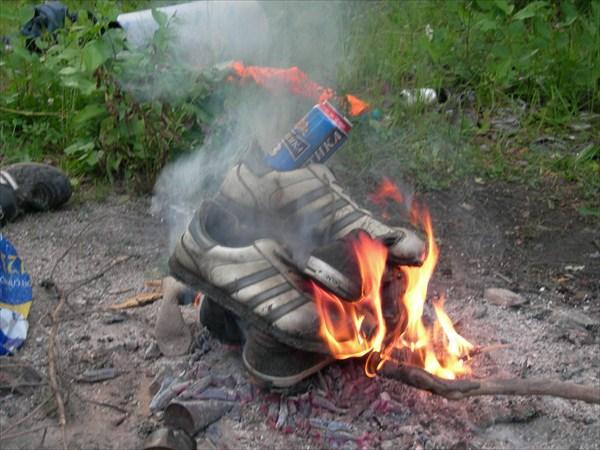 Сжигание сплавной обуви