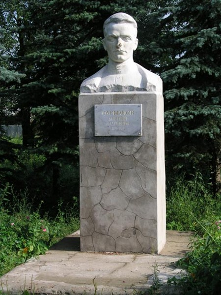 Бюст Фурманова
