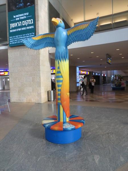 044-Аэропорт