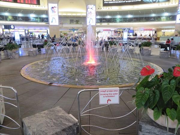 045-Аэропорт