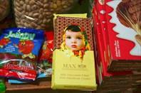 сирийский шоколад Аленка