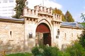 Кисловодский историко-краеведческий музей Крепость