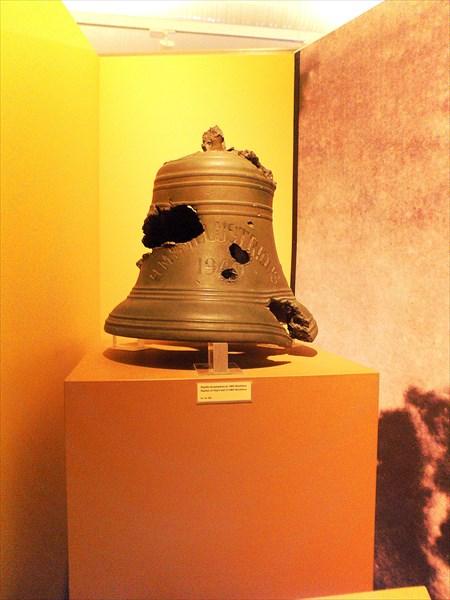 460-Музей
