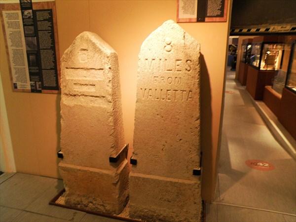 463-Музей
