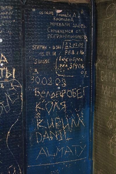 Надписи в вагончике