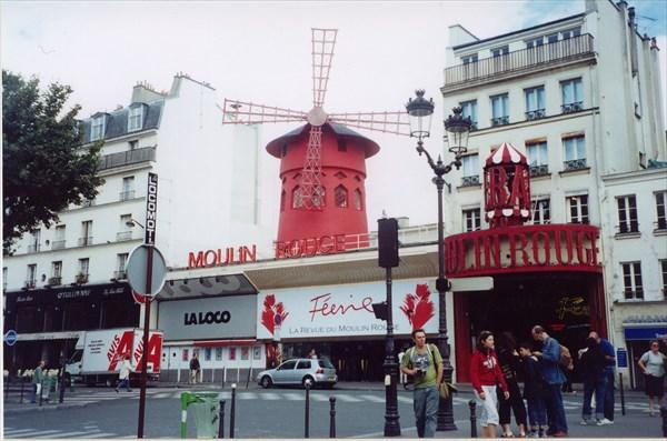 Мулен Руж, Париж