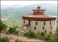 Сообщение о делах в Бутане. Автор: Аня Медведева