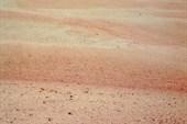 Разноцветные пески