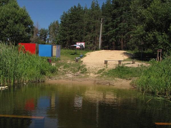Следующий лагерь