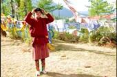 Традиционный костюм кочевников севера Бутана