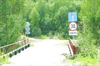 Фото 29. Мост через р. Кунерма