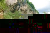 Дорога на Азишскую пещеру. Скала с глазами