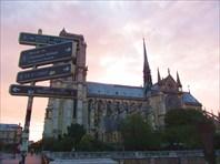 Рассвет-город Париж