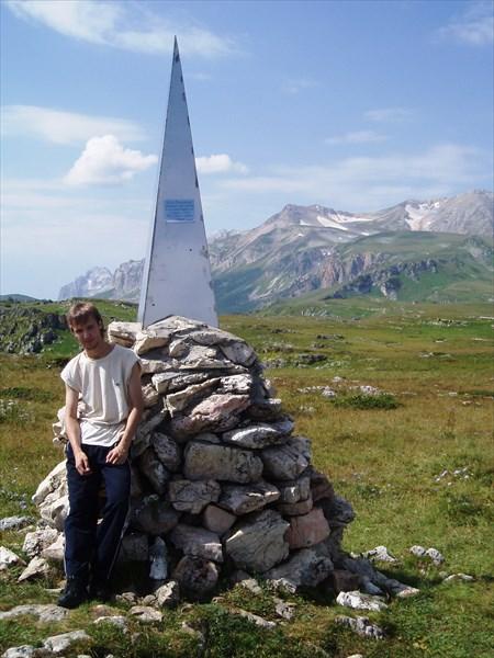 Памятник защитника Кавказа, Фишт-Оштеновский перевал