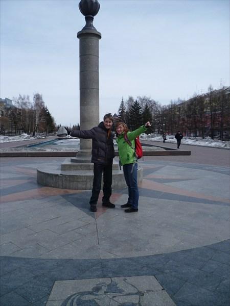 на фото: Нулевой километр