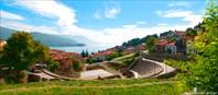 Амфитеатр в Охриде