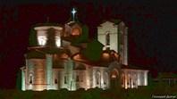 Храм Климента и Пантелеймона при ночном освещении