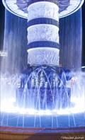 Фрагмент фонтана Александра Македонского