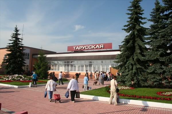 станция Тарусская