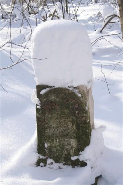 Надгробие погоста (=кладбище)