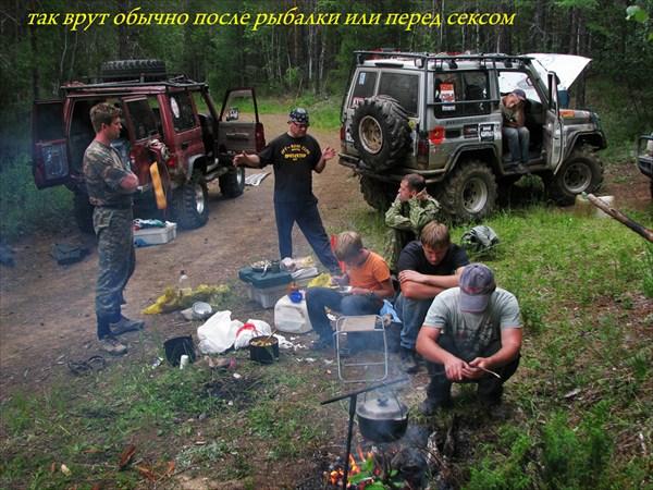 На Байкале