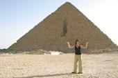 У пирамиды Миккерина