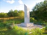 Памятник первой нефтяной скважине в Водном